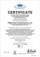 HMEC has been certified by TUV ISO 9001:2000 standard since Dec.14,2004.